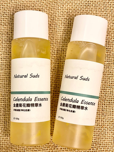 Calendula Essence金盞菊花瓣精華水