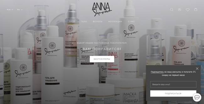 Shopify store for Beauty brand