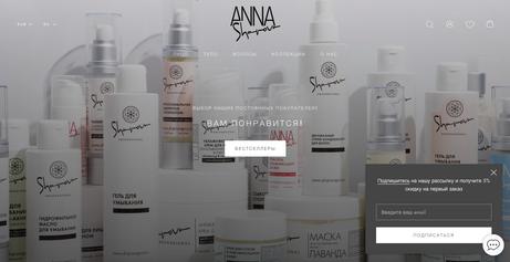 Beauty & Skincare brand