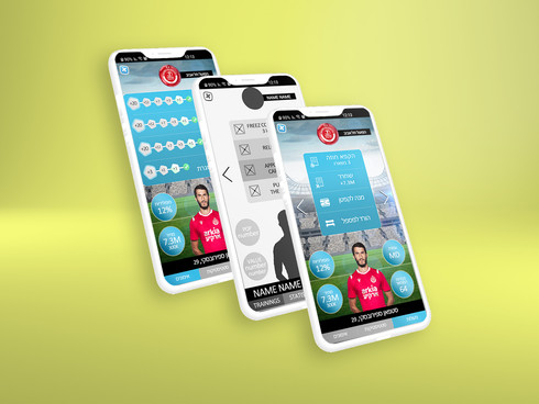 Real Manager - Game app