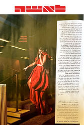 לאשה- הפקת אופנה עם דנה זרמון- שמלה של ה
