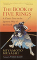 A Book of Five Rings:  Thoughts by Dan Preston