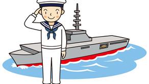 ステライザが海上自衛隊に導入されました!