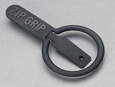 zipper pull.PNG
