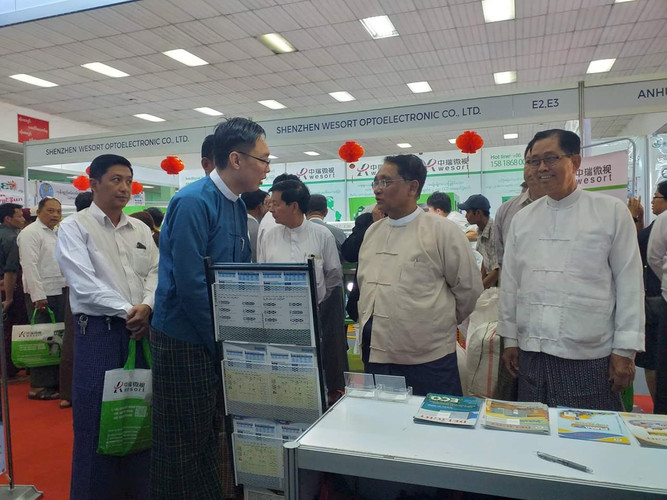MYANMAR INT'L AGRIMACH EXPO 2019 (5).jpg