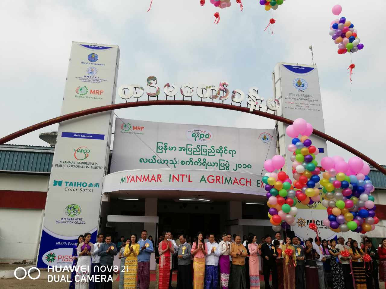 MYANMAR INT'L AGRIMACH EXPO 2018.jpg