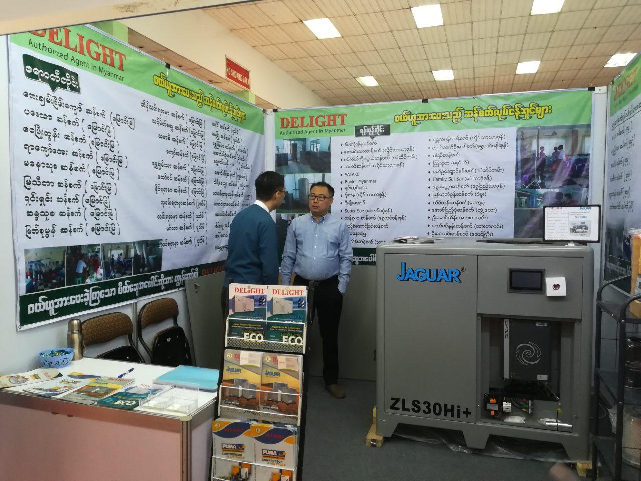 MYANMAR INT'L AGRIMACH EXPO 2019 _2.jpg