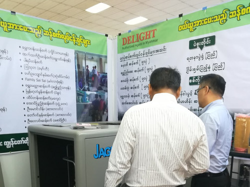 MYANMAR INT'L AGRIMACH EXPO 2019 _4.jpg