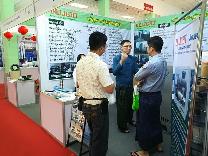 MYANMAR INT'L AGRIMACH EXPO 2019.jpg