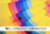 スクリーンショット 2019-07-23 17.18.20.png