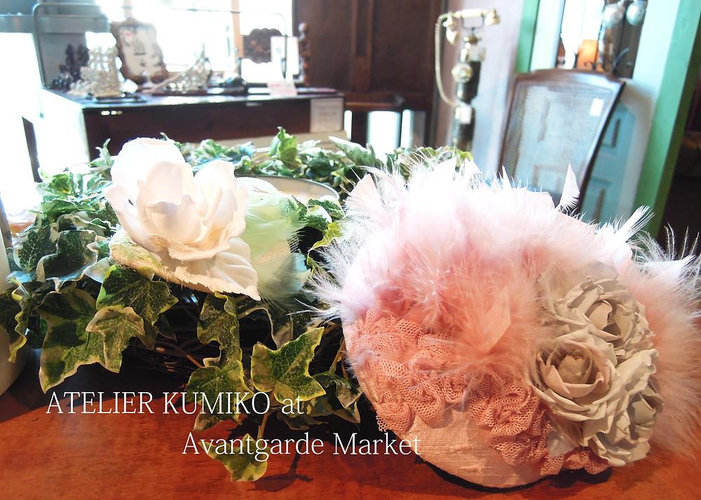 ATELIER KUMIKO at アヴァンギャルドマーケット