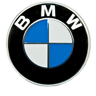 bmw-vitres-teintees-covering-entretien-c