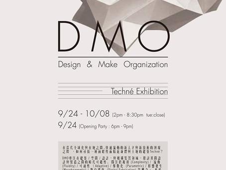 台南無有為-DMO 講座