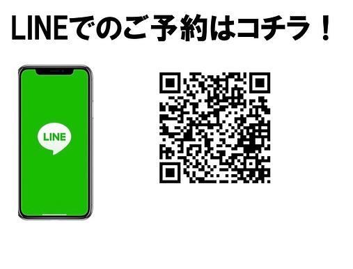 スクリーンショット 2020-07-18 18.11.22.png