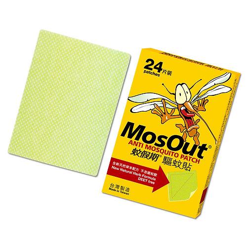 Citronella Anti Mosquito Patch 144 Stickers