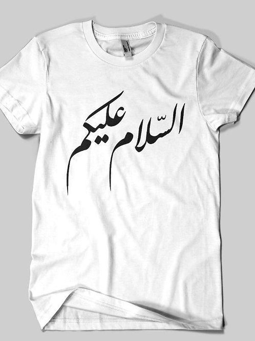 ASSALAM O ALAYKUM Islamic Half Sleeves T-shirt