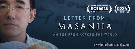 Why Fair Trade and the SDGs are important: A brief recap and analysis of the film 'Letter from M