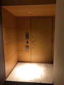 Entrance1.jpeg