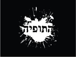 לוגו אינטרנט בינוני-אריאנה
