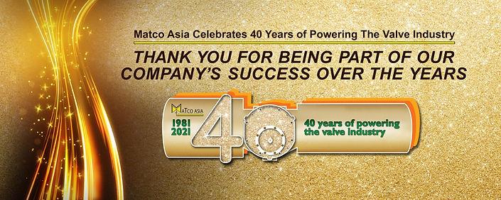 Matco Logo 40th Anniversary Banner & Ema