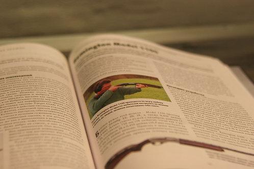 Книга о спортивном и охотничьем оружии