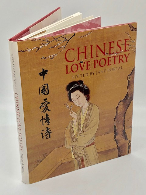 Chinese Love Poetry, edited by Jane Portal