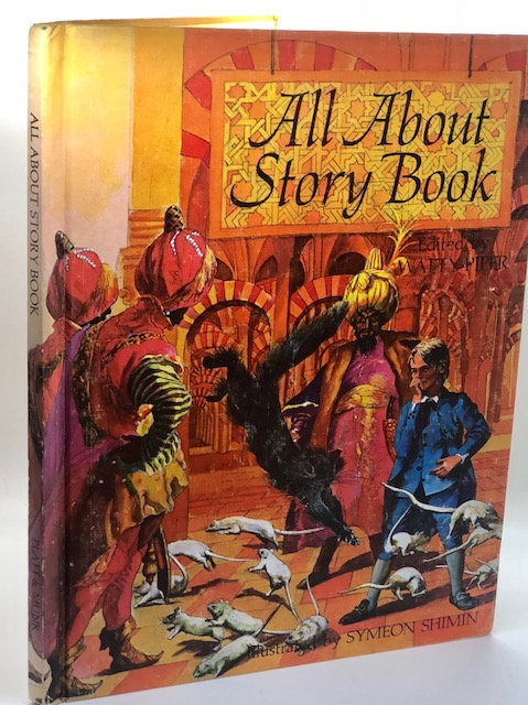 All About Story Book