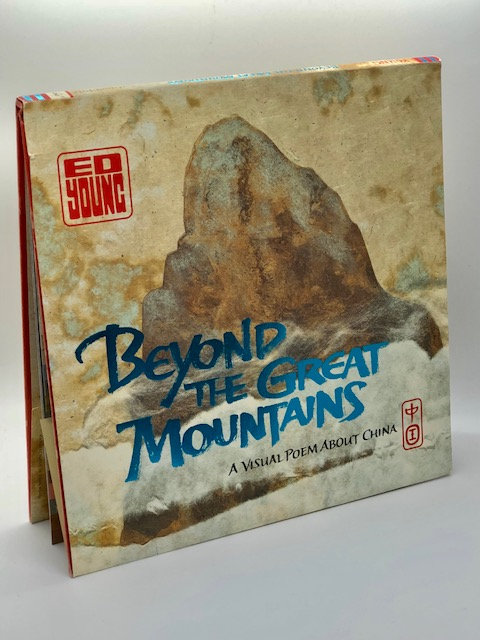 Beyond The Great Mountains: A Visual Poem About China