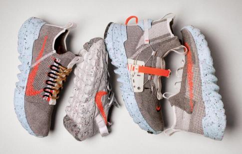 Nike's Space Hippie sneaker
