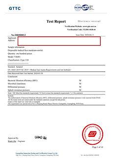 一次性医用 14683 测试报告英文版(1)_00.jpg