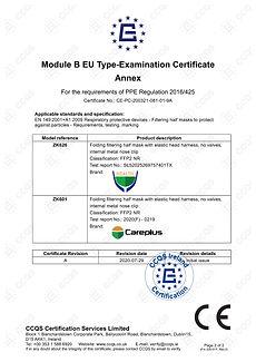 CE-PC-200321-081-01-9A_01.jpg