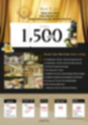 1500ENs.jpg