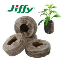 Jiffy 7C pellets