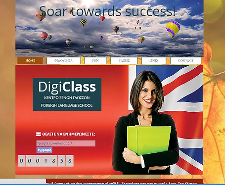digiclass adv.jpg