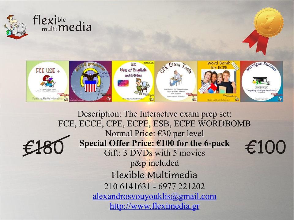exam cd roms offer.jpg
