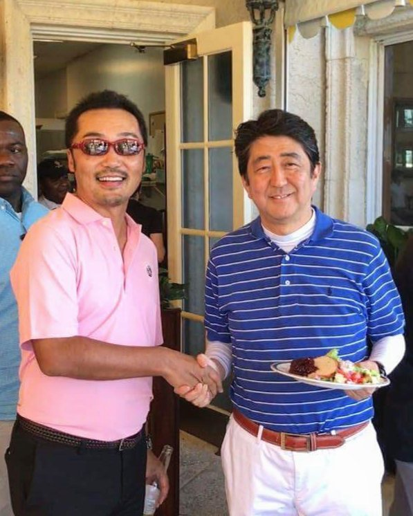 #primeminister #Japan #bbq🍖 #palmbeach.