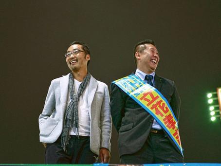 【解任動議】NHK党を辞めた真の理由