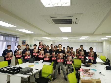 みんなで貼る、中央区長 #上杉隆