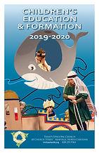 chilcren-brochure-cover-2019-20.jpg