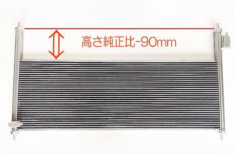 S2000エアコンコンセンサー省スペース 2.jpg