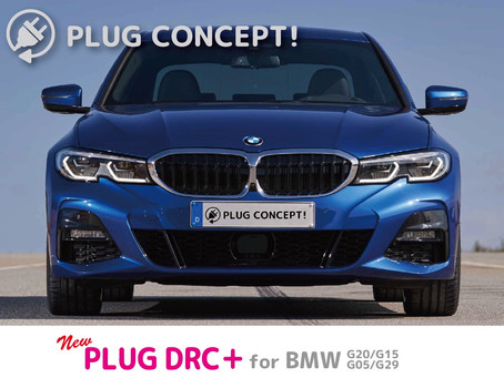 New PLUG!  ISC! & DRC+  for BMW