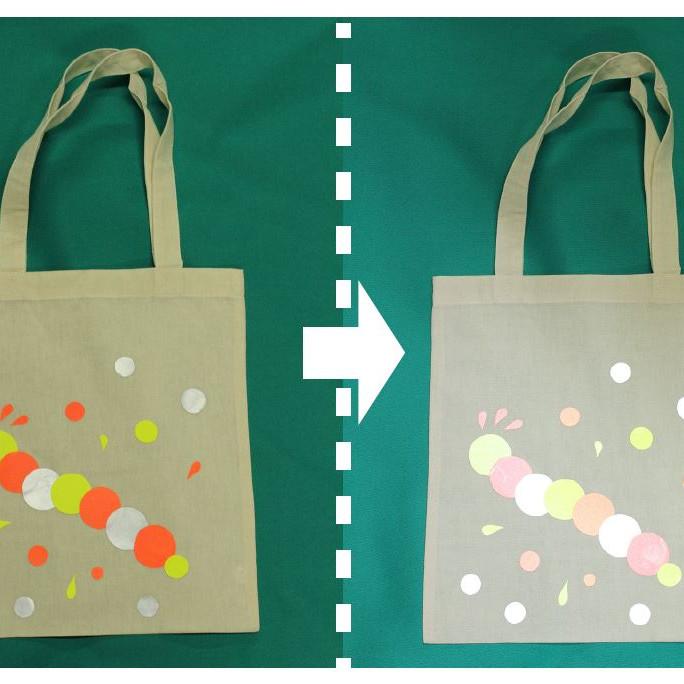 安心お出かけバッグを作ろう 相模女子大学 学芸学部 生活デザイン学科
