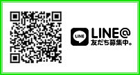 LINEアメブロTANABATA.jpg