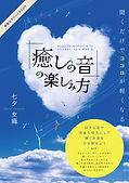 meolee_Tanabata_eBook_resize.jpg
