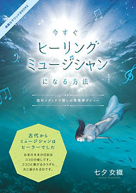 meolee_Tanabata_Book2_eBook_0225.jpg
