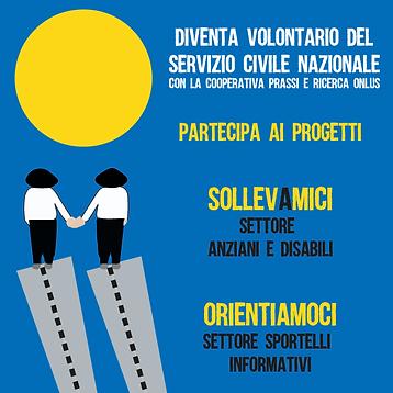 SERVIZIO-CIVILE2018-PRASSIeRICERCA.png