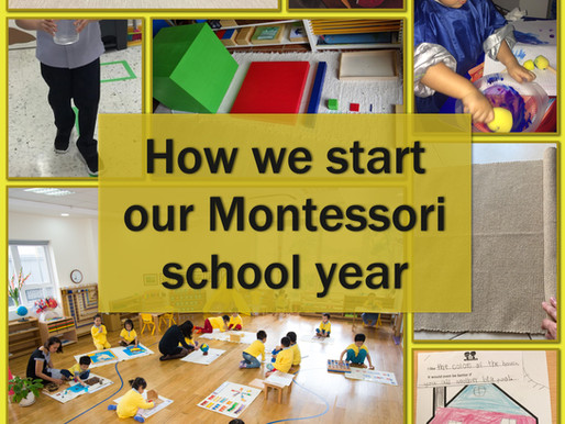 The first activities we do in our Montessori Elementary classroom