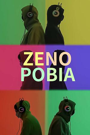 제노포비아 표지.jpg