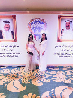 Kuwait's National Day