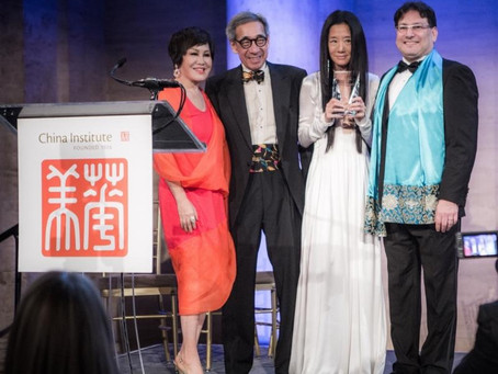 Yue-Sai Kan Becomes Co-chairman of China Institute in America